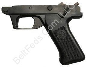 e3 trigger2